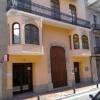 Fachada casa Cabades