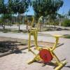 Parque senior de Foret
