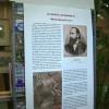 Exposición grabados siglo XIX sobre animales